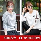 女裝2019年秋裝新款長袖T恤女韓版寬鬆大碼INS衛衣打底衫 韓語空間