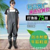 涉水魚褲下水褲半身女士連體水庫釣魚優質耐磨方便摸魚專業 酷斯特數位3c  YXS