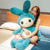 毛絨玩具 兔子毛絨玩具小白兔公仔布娃娃七夕情人節抱著睡覺抱枕生日禮物女【快速出貨】
