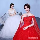 新娘一字肩修身顯瘦蓬蓬裙長款修身齊地婚紗禮服LVV5267 ~KIKIKOKO ~TW