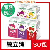 【即期良品→17株菌】LP28敏立清益生菌-精選1入組(30條/盒) 悠活原力