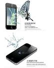 透明滿版全螢幕 iPhone 6 6S i6 Plus i6S /SE 鋼化 玻