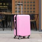行李箱 韓版行李箱男女20寸小型萬向輪拉桿皮箱24寸大學生旅行密碼箱28寸 印象