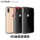 蘋果iPhoneXs Xr XsMax  9D曲面鋼化玻璃殼 玻璃手機殼 保護殼 軟硬殼 防摔殼 矽膠殼