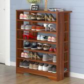 七層木製鞋架 鞋櫃 木製鞋櫃 鞋架鞋櫃《Life Beauty》