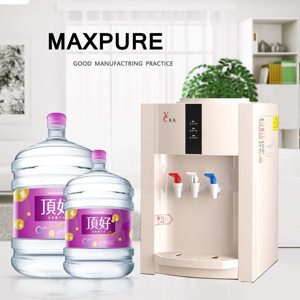 頂好 桌上型冰溫熱電子式飲水機 + 鹼性離子桶裝水 (A:20公升15桶 / B:12.5公升25桶,A或B擇一)