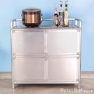碗櫃 不銹鋼碗櫃家用廚房櫥櫃鋁合金收納櫃子儲物櫃多功能簡易灶台碗櫃 俏girl