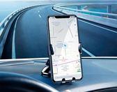 倍思車載手機支架汽車用支架吸盤式通用多功能重力支撐導航支架CY潮流站