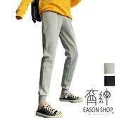 EASON SHOP(GW8256)實拍純色雙口袋抽繩綁帶鬆緊腰收腰束腳運動褲休閒褲女高腰長褲直筒九分棉褲睡褲