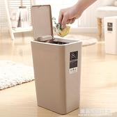 創意衛生間垃圾桶家用歐式廚房客廳中號有蓋長方形塑料垃圾筒紙簍