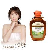 【Green Pharmacy 草本肌曜】佛手柑&萊姆精油沐浴凝露 250ml