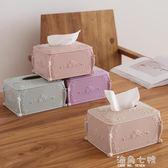 紙巾盒創意歐式家用客廳簡約紙巾盒面紙盒抽紙餐巾紙茶幾桌面北歐收納盒 海角七號
