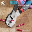 剝線鉗 日本福岡剝線鉗精工高碳鋼6寸8寸多功能電工專業級剪線鉗電纜剪 免運