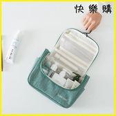 化妝包  大容量化妝包旅行小號洗漱包旅行收納袋