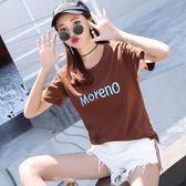 雙12鉅惠 短袖t恤女2018新款夏裝韓版純棉刺繡寬鬆學生半袖上衣 東京衣櫃