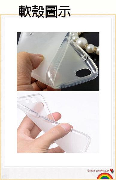 ♥ 俏魔女美人館 ♥ {雪花} Samsung Galaxy J7-防摔空壓軟殼 手機殼 手機套 保護殼 保護套