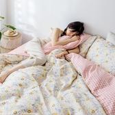 【曠野獅子家族】加大-200織精梳棉 床包枕套組