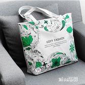 夏季帆布袋女帶拉鏈收納肩挎日韓文藝  hh2406 『miss洛羽』