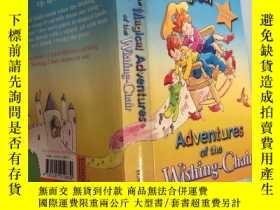 二手書博民逛書店The罕見Magical Adventures of the Wishing-Chair 許願椅的神奇冒險Y2