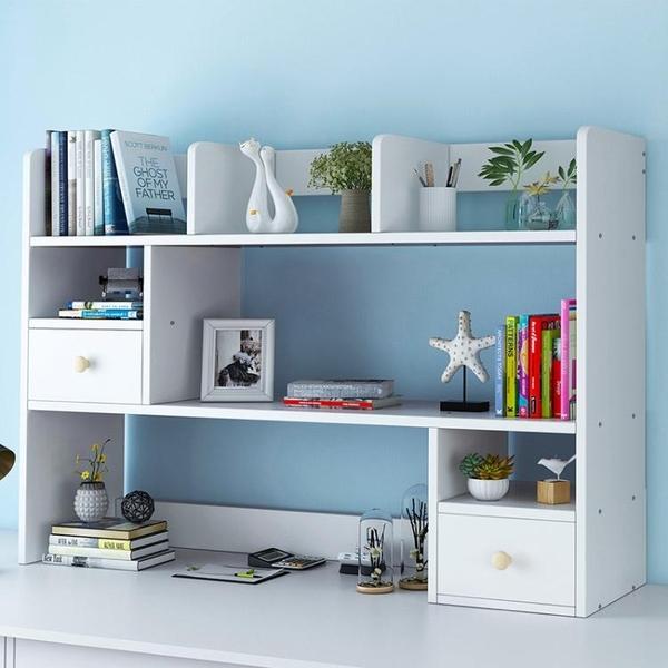 桌上書架創意置物架書桌家用臥室桌面收納小架子學生省空間儲物櫃 嬡孕哺 LX