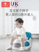 兒童馬桶坐便器嬰兒圈凳便盆小孩便攜抽屜式訓練神器寶寶馬桶 【快速出貨】YYJ