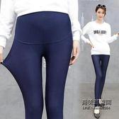 孕婦褲外穿踩腳托腹光澤褲修身打底褲裝懷孕期長褲