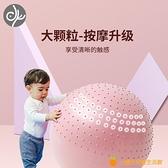嬰兒早教健身加厚防爆觸感大龍球寶寶感統訓練兒童瑜伽平衡球