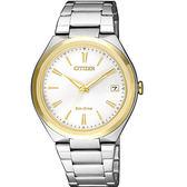 CITIZEN 星辰 光動能簡約金屬腕錶 FE6024-55B 白x半金