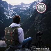 GO Groove CBK佳能80d單眼相機包便攜多功能雙肩包攝影背包電腦 科炫數位