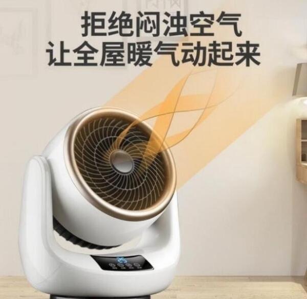 現貨速出 110V暖風機 電暖器加熱取暖器冷暖兩用(三擋調節)加熱器搖頭暖風扇igo