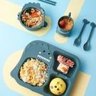 恐龍兒童餐盤卡通分格小學生吃飯碗幼兒園寶寶碗筷防摔餐具套裝 【母親節禮物】