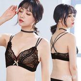 蕾絲內衣女無鋼圈性感調整型收副乳胸罩舒適小胸聚攏美背文胸 FR5668『夢幻家居』