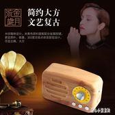 迷你音響 無線藍牙音箱便攜式小音響復古收音機小型隨身可充電 nm9911【甜心小妮童裝】