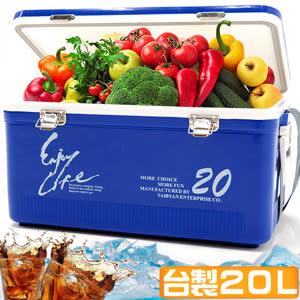 台灣製造20L冰桶行動冰箱20公升冰桶攜帶式冰桶釣魚冰桶保冰桶冰筒保冷桶保冰箱保冷箱哪裡買ptt