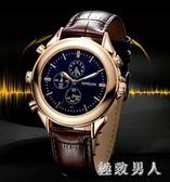 手錶錄音筆微型 專業高清降噪手環超長迷你mp3播放器TL189【極致男人】