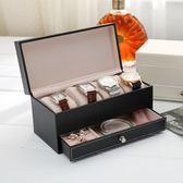 新款皮質4座手錶收納盒 男士手錶收藏盒抽屜式四座皮革女士手錶收藏盒【店慶8折促銷】