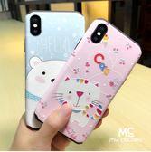 88 柑仔店my colors 魔法師蘋果iphone 6plus 6 全包防摔浮雕硅膠手