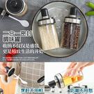 【6603】高硼硅玻璃二合一密封調味罐 一體式帶勺 廚房油鹽佐料