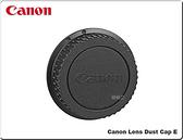 ★相機王★ Canon Lens Dust Cap E 原廠鏡頭後蓋