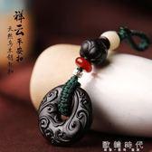 高檔汽車鑰匙扣掛件保出入平安飾品創意男女情侶個性配飾     歐韓時代