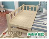 定做兒童床帶大床拼接小床寶寶加寬床邊床拼接床嬰兒實木小床  圖拉斯3C百貨