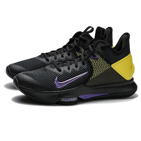 NIKE LEBRON WITNESS IV 4 EP 黑 紫黃 獅子頭 籃球鞋 男(布魯克林) CD0188-004