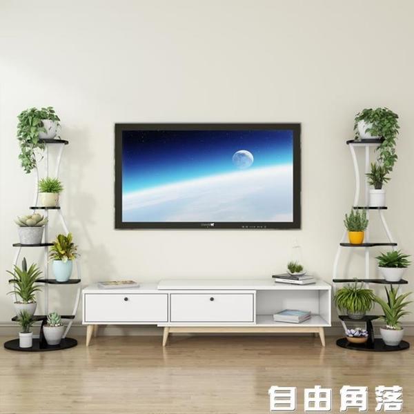 ins北歐置物架放花盆的花架子綠蘿現代簡約客廳陽台室內靠牆花架CY  自由角落