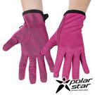 PolarStar 中性抗UV排汗短手套...