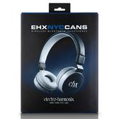 【敦煌樂器】Electro Harmonix NYC CANS 藍芽耳罩式耳機