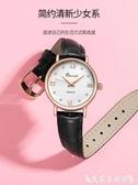 手錶女小清新手錶女生韓版簡約氣質學生女孩初中高中學生防水 熱賣單品