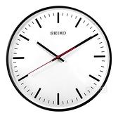 SEIKO 精工 / 簡約時尚 球面型鏡面 滑動式秒針 餐廳客廳臥室 靜音掛鐘 - 白x黑框 #QXA701K