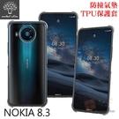 【愛瘋潮】Metal-Slim NOKIA 8.3 5G 軍規 防撞氣墊TPU 手機套 空壓殼 手機殼