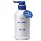 台塑生醫 Dr's Formula 抗菌洗手乳 400ml/瓶