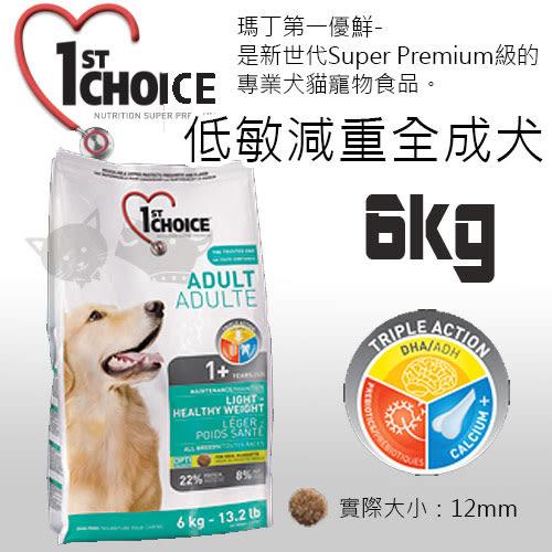 [寵樂子]《瑪丁-第一優鮮》減肥犬減重/成犬雞肉配方-6KG